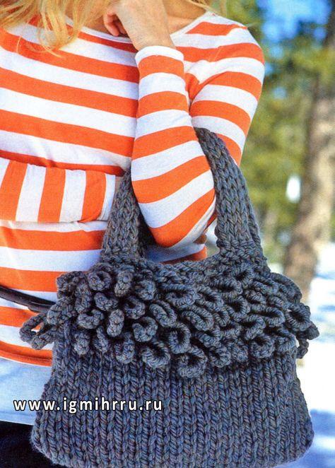 12f1484262a4 Серая сумка с вязаными кольцами. Спицы | сумки | Вязание, Сумки и ...