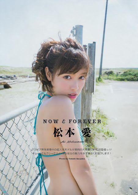 松本愛 美人モデルのスケベすぎる水着姿 71枚 - マブい女画像集 女優・モデル・アイドル   松本 愛, 水着 かわいい, 松本