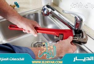 تركيب اثاث ايكيا بالمدينة المنورة 0566642364 افضل معلم نجار تركيب ايكيا بالمدينه Vacuums Dyson Vacuum Vacuum Cleaner