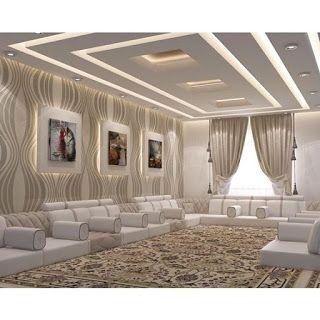 صور ديكورات مجالس مودرن House Ceiling Design Bedroom False Ceiling Design Ceiling Design Modern