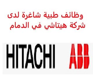 Pin By Saudi Jobs On وظائف شاغرة في السعودية Vacancies In Saudi Arabia Gaming Logos Logos Novelty Sign
