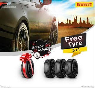 عروض مميزة من بيريللي Pirelli على اطارات السيارات كفرات السيارات Monster Trucks Car Tires Pirelli