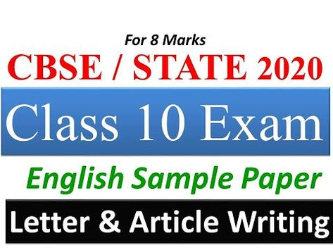 Class 10 - ENGLISH Question Paper Solution | Very Imp for CBSE 2020 Exam (Letter & Article Writing)