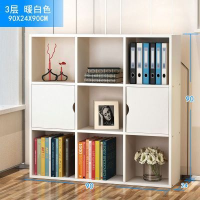 salon meubles maison meubles