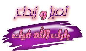 جزاك الله خيرا بارك الله منتديات المصريين Love Quotes Wallpaper Wallpaper Quotes Coffee Art