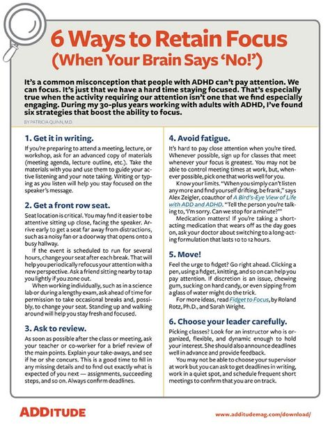 Free Handout: How to Focus (When Your Brain Says 'No!')