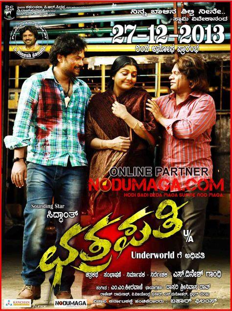 Dandupalya Kannada 2011 Movie Download
