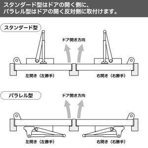 Ryobi リョービ ドアクローザー 22pd C1 ブロンズ色 パラレル型 D型ブラケット ストップなし リョービ22pdc1 木製ドア ブラケット ブロンズ