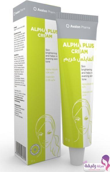 كريم الفا بلاس لتفتيح المنطقة الحساسة مع طريقة استخدامه وسعره Cream Skin Care Brighten