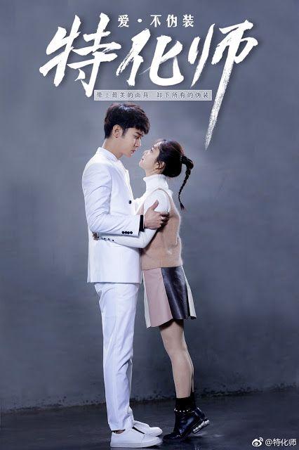Faceoff (2018) Chinese Drama / Genre: Romance / Episodes: 42