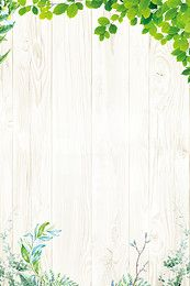 simple small fresh wood background psd layered advertising background