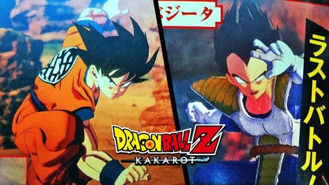New Dragon Ball Z Kakarot Original Goku Vs Vegeta Poses Dbz Kakarot Leaks Dragon Ball Z Goku Vs New Dragon