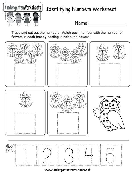 This Is A Cute Numbers Activity Worksheet For Kindergarten Kids It Is A Fun Way For Chi Kindergarten Math Worksheets Preschool Worksheets Kids Math Worksheets Preschool activity worksheets free