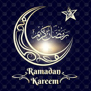احلى صور شهر رمضان 2021 صور رمضان كريم Ramadan Images Ramadan Mubarak Wallpapers Ramadan Kareem