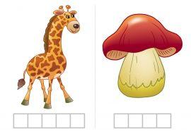 Жираф , гриб. Звуко-буквенный разбор слов. Картинки | Детский сад ...