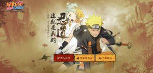 Naruto Online Wallpaper 4 By Eveblaze31