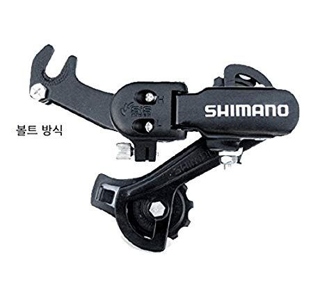 Shimano Deore XT 10s M781 Long Paw Rear Derailleur