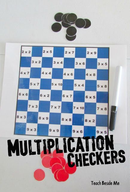 FREE Multiplication Checkers Math Games - This is such a clever way for kids to practice math facts in homeschool, 3rd grade, 4th grade, and 5th grade. NO PREP!
