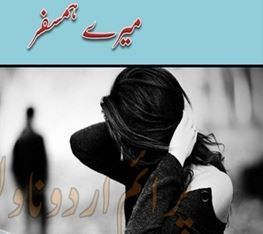 Mere Humsafar Complete Novel By Jiya Mahr – PakistaniNovels