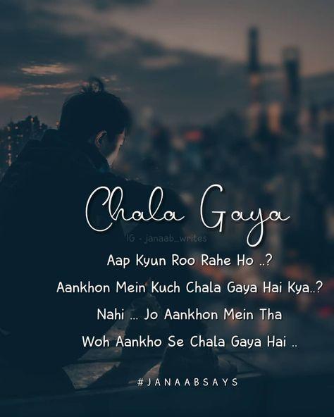 Best Urdu Poetry Collection💘 ||Bewafa Quotes in Urdu