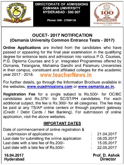 OUCET 2017 OU PGCET 2017 OU PG Entrance Test 2017 notification - direct debit form