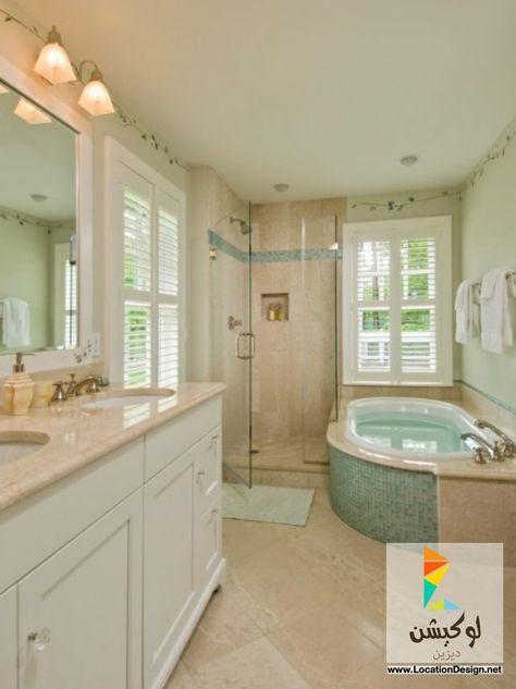 ديكورات حمامات مودرن 2017   2018 تصميمات و نصائح   لوكشين ديزين . نت    حمامات   Pinterest