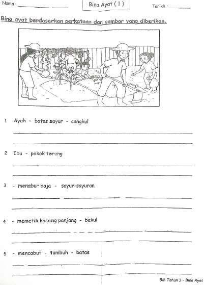 Latihan Bina Ayat Tahun 1 2 3 17no1 Com 看頭條 Anime Background Homework