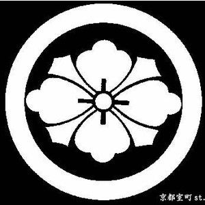 Japanese Design おしゃれまとめの人気アイデア Pinterest Victoria Stephens 家紋 京都 浴衣 剣