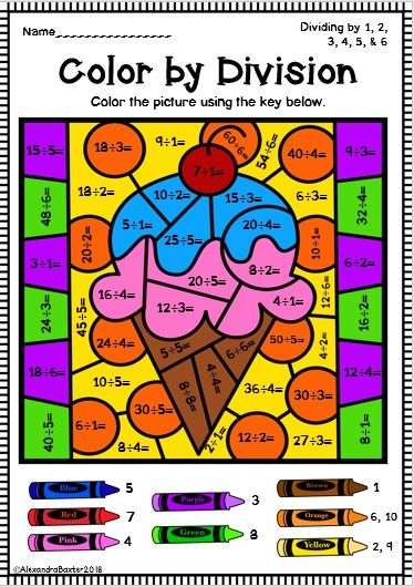 Color By Division Worksheets Division Worksheets Color Worksheets Worksheets Digit division worksheets for 3rd