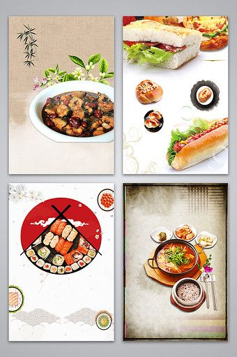 Delicious Chinese Food Poster Background Image Backgrounds Psd Free Download Pikbest Food Poster Food Backgrounds Food