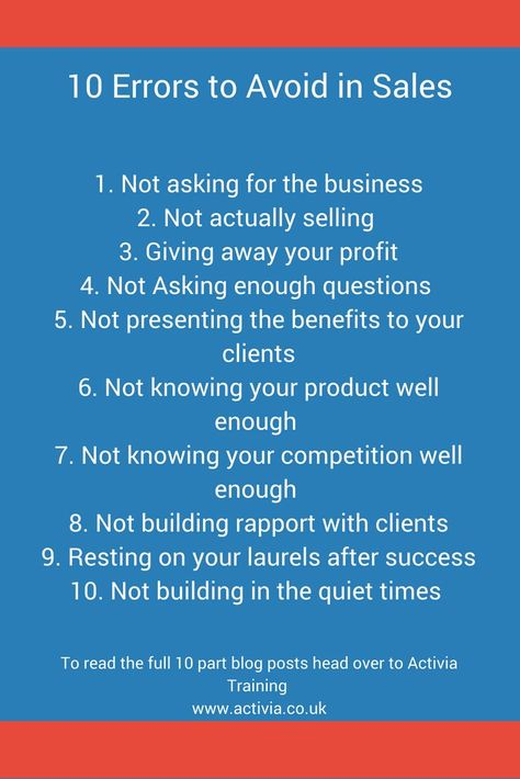 10 Errors to Avoid in Sales Part 1 – Not Asking for the Business