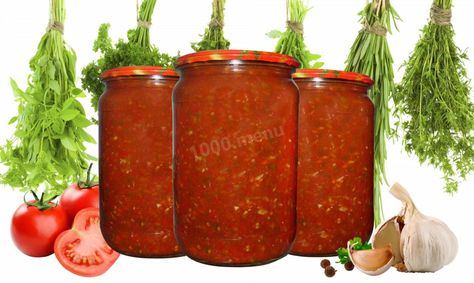 аджика из слив с помидорами рецепт