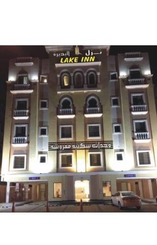 نزل البحيرة فنادق السعودية شقق فندقية السعودية House Styles Mansions Building