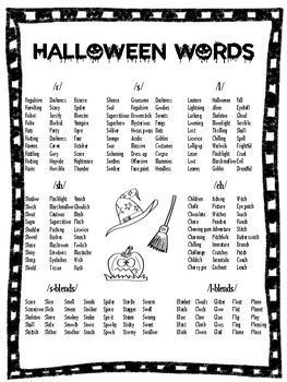 Free Halloween Articulation Word Lists Speech And Language School Speech Therapy Speech Therapy Materials