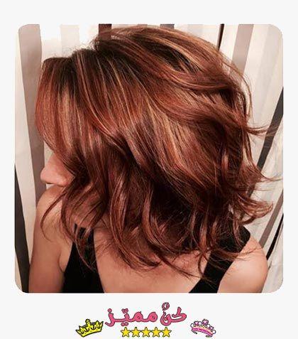 موضة قصات و صبغات شعر 2019 الوان صبغات شعر 2019 Fashion Hairstyles And Dyes 2019 Colors Hair D Hair Styles Hair Color Auburn Hair Color Highlights