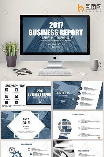 Simple Architectural Style General Business Work Report Ppt Template Powerpoint Pptx Free Download Pikbest Creative Powerpoint Templates Powerpoint Business Content