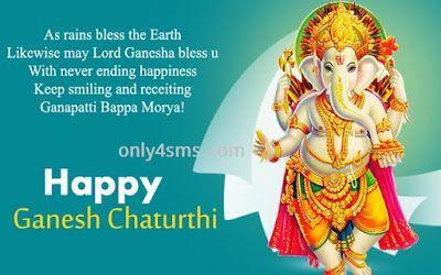 Ganesh Chaturthi Sms - Only4SMS.Com   Quotation   Ganesh ...