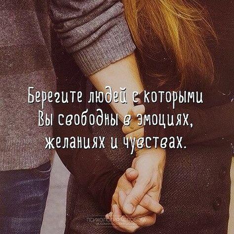 Не влюблена не претендую картинки