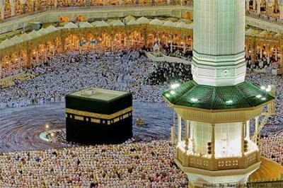 صور الحج 2020 خلفيات روعه للحج والعمرة Sacred Architecture Masjid Fruit Infused Water Bottle