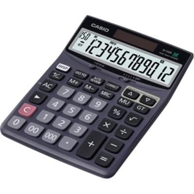 Metric Conversion Calculator Metric Converter With 44 Built In Conversions 10 Digit Fraction Display Twin Desktop Calculator Calculator Basic Calculators