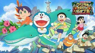 Doraemon New 2018 Special Movie In Hindi Doraemon Latest Movies In Hindi 2018 Boboiboy Anime Doraemon Anime