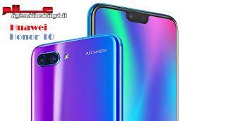 مواصفات جوال هواوي هونور Huawei Honor 10 مواصفات هواوي هونور Huawei Honor 10 مواصفات جوال موبايل هونور Huawei Huawei Samsung Galaxy Phone Galaxy Phone