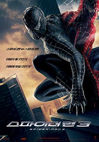 Spider Man 3 Streaming : spider, streaming, Spider-Man, (2007), Movies, Online, Free,, Movies,, Spiderman