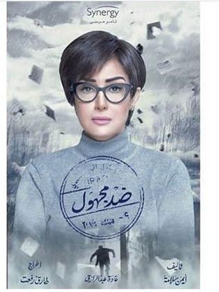 جدول مسلسلات رمضان 2018 مواعيد عرض التليفزيون دليل القنوات Graphic Sweatshirt T Shirts For Women Women