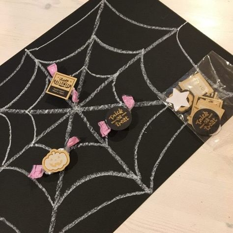 簡単ハロウィンゲーム スパイダーキャンディーを作って蜘蛛の巣お菓子
