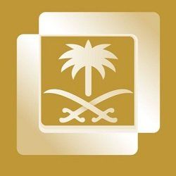 Watch Quran Tv From Saudi Arabia