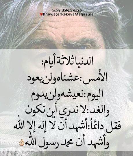 اشهد ان لا اله الا الله واشهد ان محمدا رسول الله Alno Movie Posters Movies
