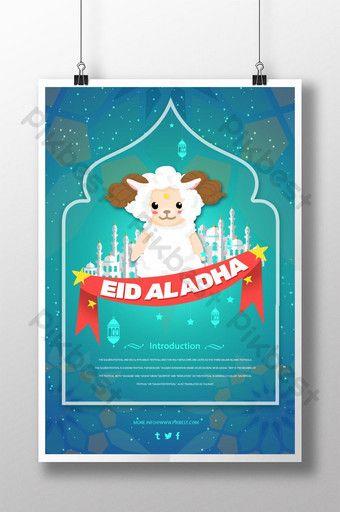 Eid Al Adha Introduction Poster Psd Free Download Pikbest Eid Al Adha Happy Eid Al Adha Eid