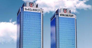 البنك الأهلي ي طلق حملة للترويج لـ Nbepay بالتعاون مع فيزا العالمية وبيبسيكو مصر Skyscraper Building Views