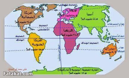نتيجة بحث الصور عن القارات Ees Map Art